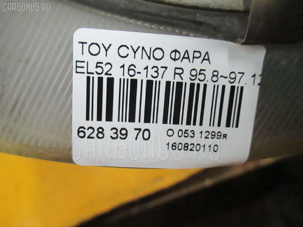 Фара TOYOTA CYNOS EL52 Фото 3