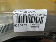 Фара Mitsubishi Pajero io H76W Фото 3