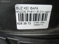 Фара Suzuki Kei HN22S Фото 3