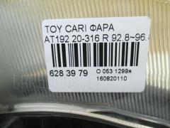 Фара Toyota Carina AT192 Фото 3