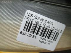 Фара Nissan Sunny FB15 Фото 3