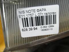 Фара Nissan Note E11 Фото 3
