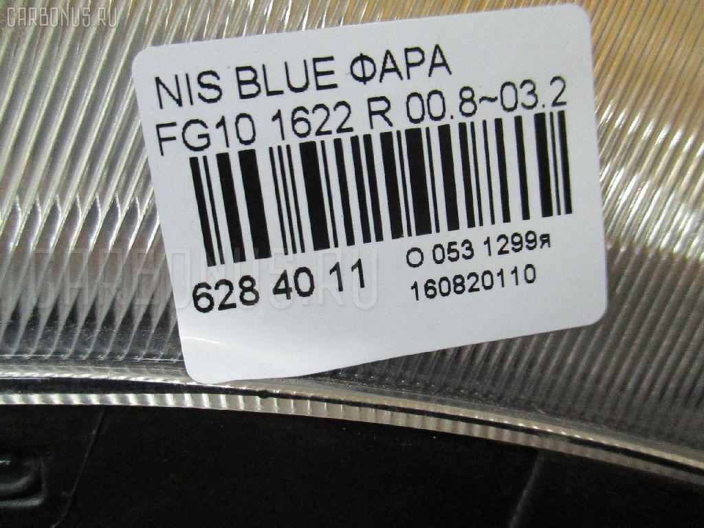 Фара NISSAN BLUEBIRD SYLPHY FG10 Фото 3