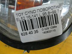 Поворотник к фаре Toyota Cynos EL52 Фото 3