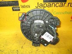 Мотор печки DAIHATSU COO M402S Фото 3