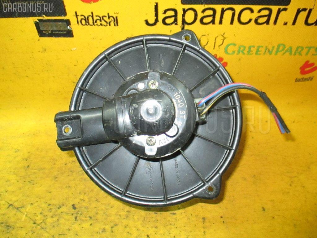 Мотор печки TOYOTA CALDINA ST215G. Фото 11