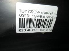 Главный тормозной цилиндр Toyota Crown GS131 1G-FE Фото 4