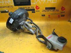 Главный тормозной цилиндр Toyota Noah AZR60G 1AZ-FSE Фото 2