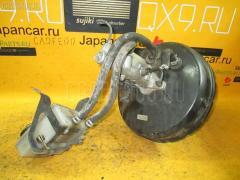 Главный тормозной цилиндр Toyota Noah AZR60G 1AZ-FSE Фото 3