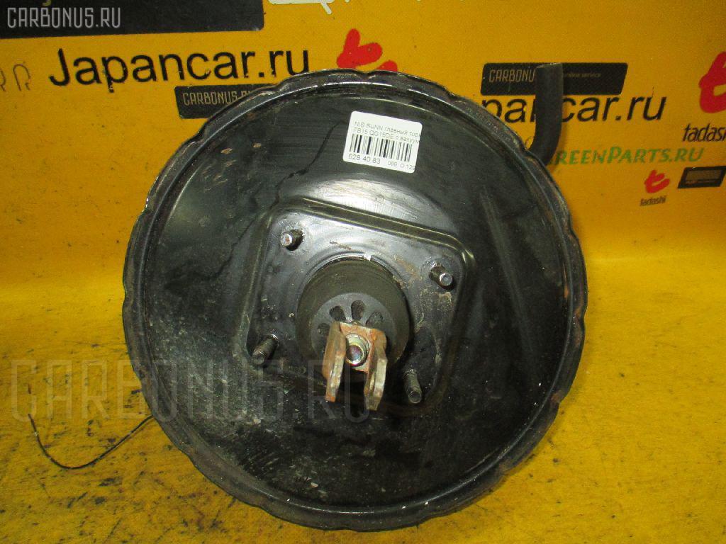 Главный тормозной цилиндр NISSAN SUNNY FB15 QG15DE Фото 1