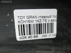 Главный тормозной цилиндр Toyota Grand hiace KCH16W 1KZ-TE Фото 4