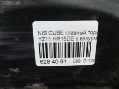Главный тормозной цилиндр Nissan Cube YZ11 HR15DE Фото 4