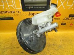 Главный тормозной цилиндр Nissan Cube YZ11 HR15DE Фото 2