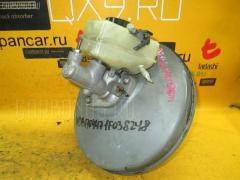Главный тормозной цилиндр Mercedes-benz Slk-class R170.447 111.973 Фото 4