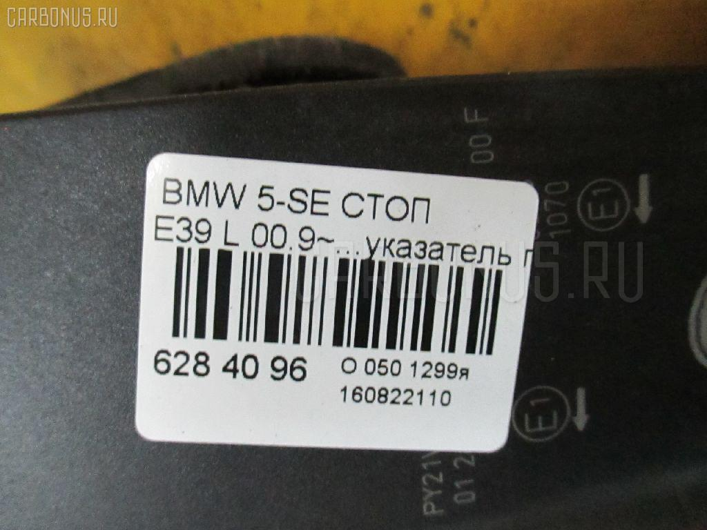 Стоп BMW 5-SERIES E39-DT42 Фото 3