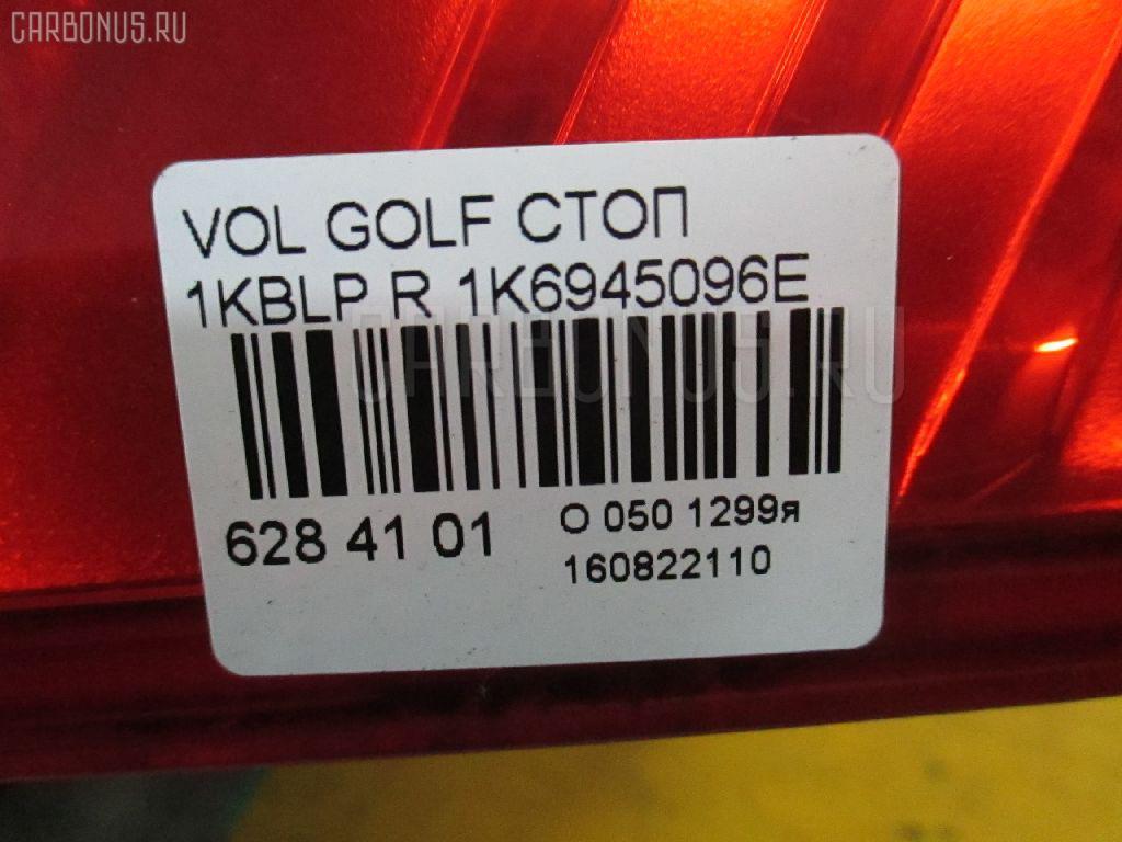Стоп VOLKSWAGEN GOLF V 1KBLP Фото 4