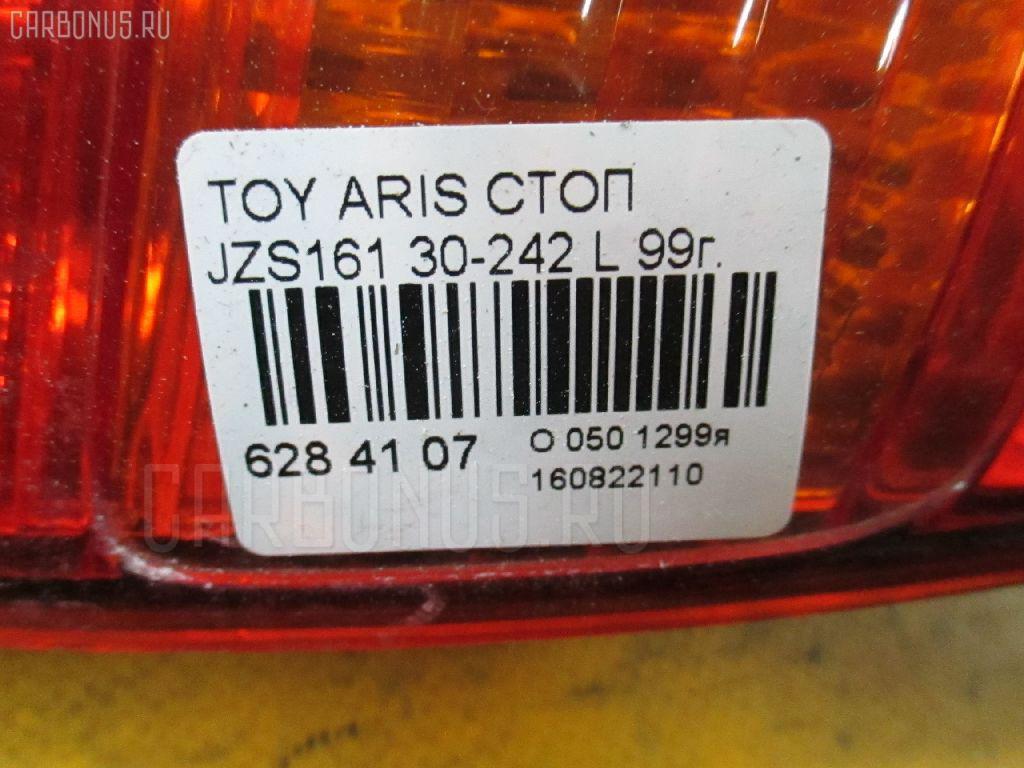 Стоп TOYOTA ARISTO JZS161 Фото 3