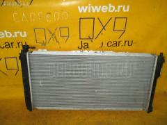Радиатор ДВС Mazda Capella wagon GWEW FP-DE Фото 1