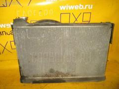 Радиатор ДВС TOYOTA CROWN JZS175 2JZ-FSE Фото 3