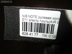 Рулевая колонка Nissan Note E11 Фото 4