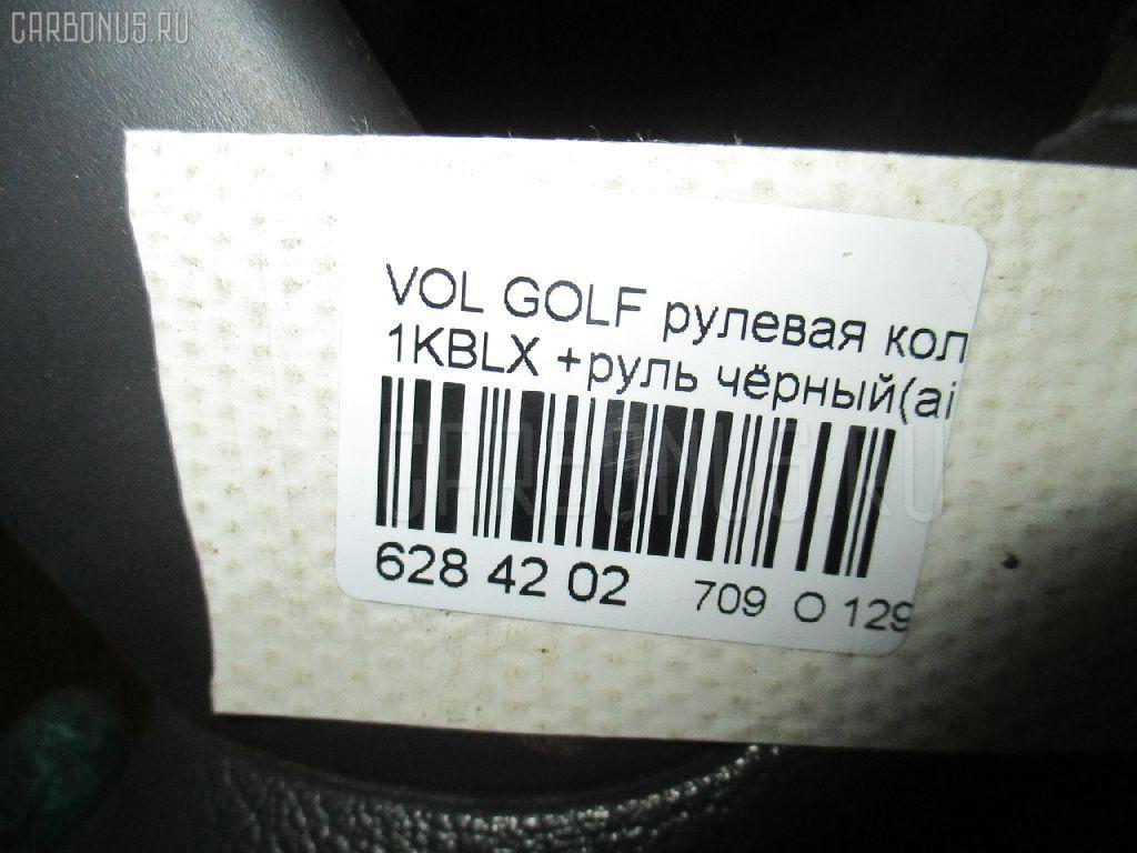Рулевая колонка VOLKSWAGEN GOLF V 1KBLX Фото 3