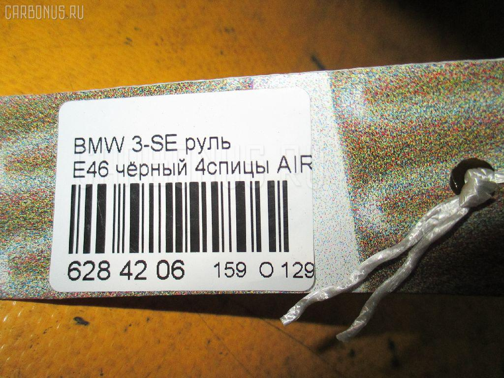 Руль BMW 3-SERIES E46-AT52 Фото 3