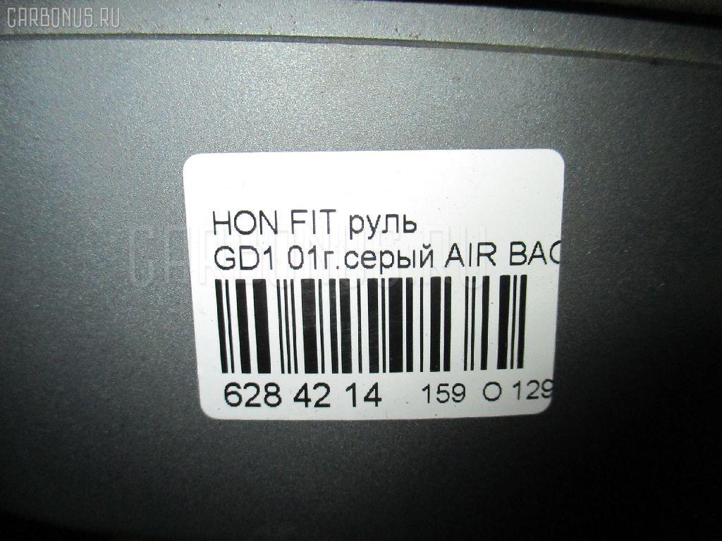 Руль HONDA FIT GD1 Фото 3
