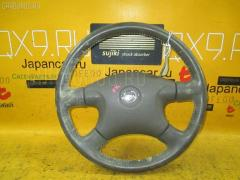 Руль Nissan Bluebird sylphy FG10 Фото 2