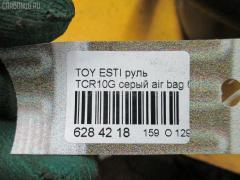 Руль Toyota Estima emina TCR10G Фото 3
