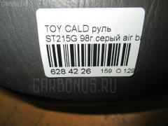 Руль Toyota Caldina ST215G Фото 3