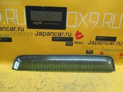 Ветровик Mazda Demio DY3W Фото 2