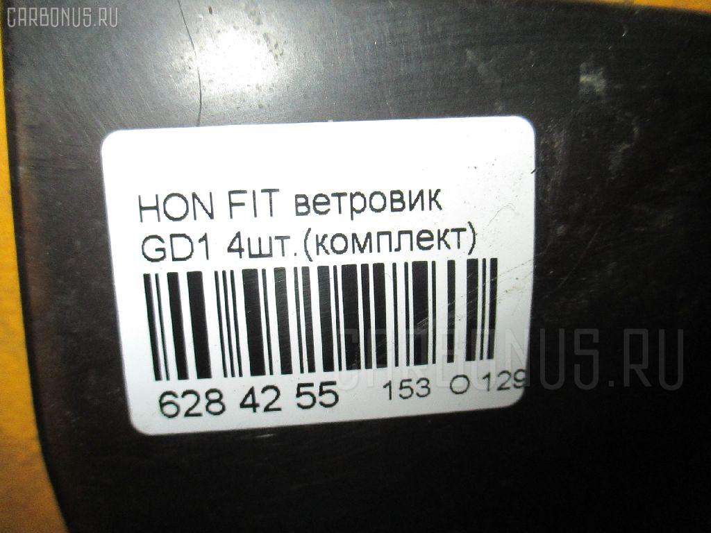 Ветровик HONDA FIT GD1 Фото 7