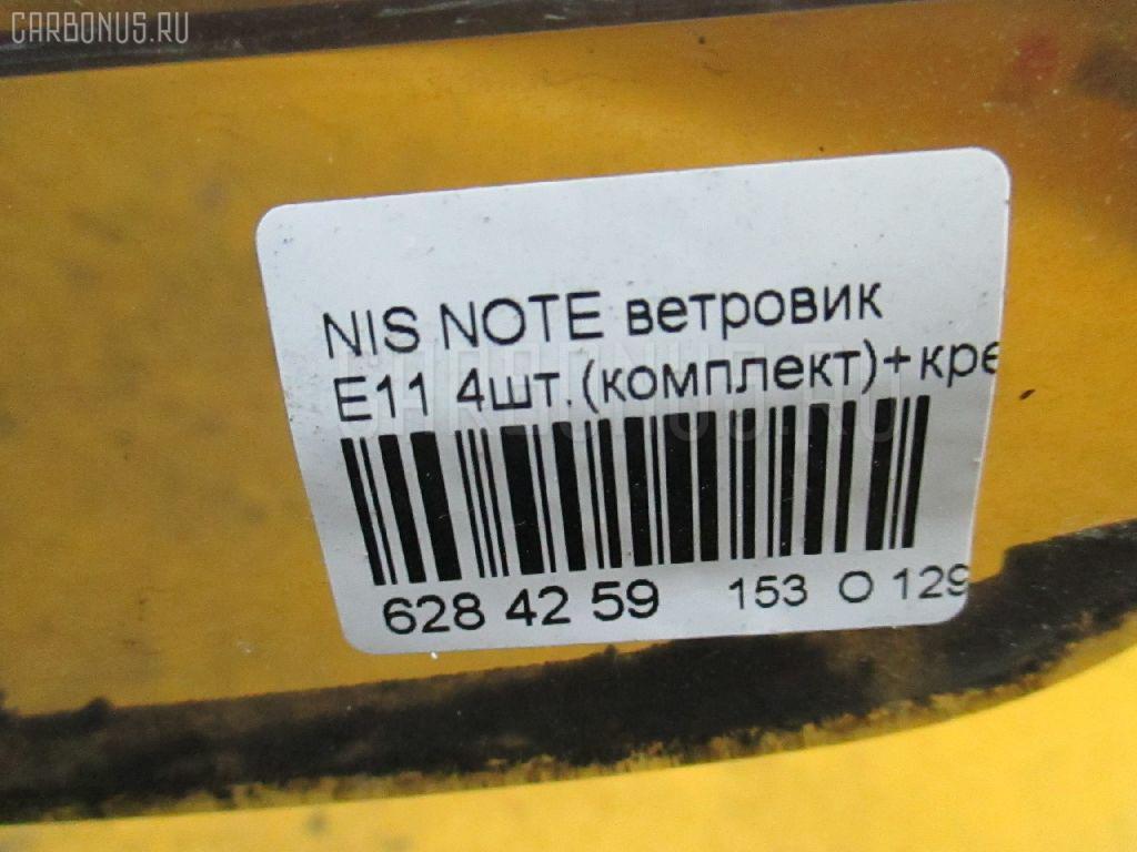 Ветровик NISSAN NOTE E11 Фото 5