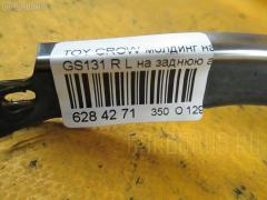Молдинг на кузов Toyota Crown GS131 Фото 2
