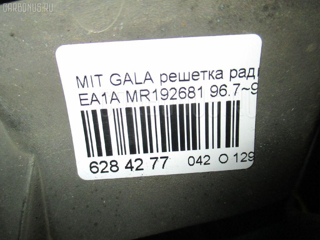 Решетка радиатора MITSUBISHI GALANT EA1A Фото 3