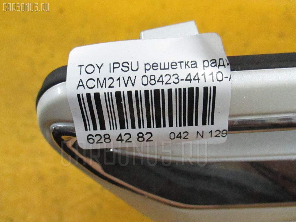 Решетка радиатора TOYOTA IPSUM ACM21W Фото 6