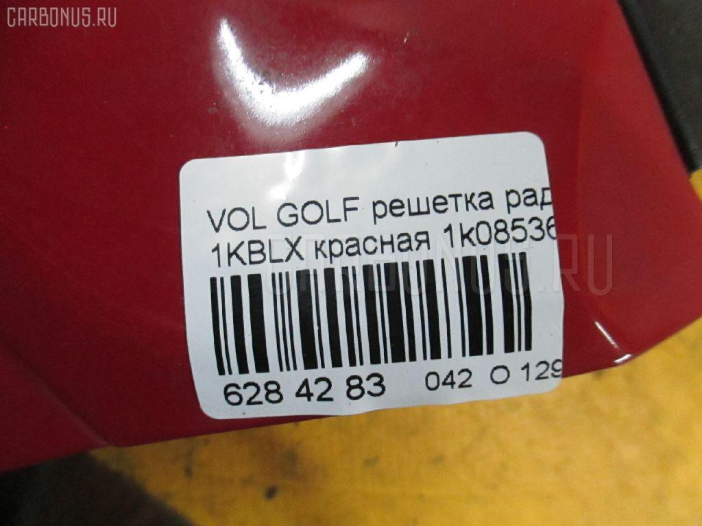 Решетка радиатора VOLKSWAGEN GOLF V 1KBLX Фото 3