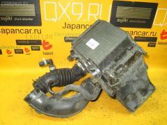 Корпус воздушного фильтра Nissan Cube YZ11 HR15DE Фото 1