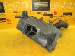 Корпус воздушного фильтра Mazda Mpv LWEW FS Фото 2