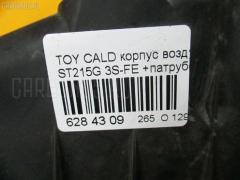 Корпус воздушного фильтра Toyota Caldina ST215G 3S-FE Фото 3