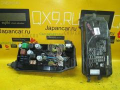 Блок предохранителей Toyota Crown GS131 1G-FE Фото 1