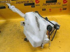 Бачок омывателя DAIHATSU COO M402S Фото 1