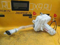 Бачок омывателя DAIHATSU COO M402S Фото 2