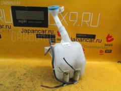 Бачок омывателя Honda Fit GD1 Фото 1