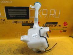 Бачок омывателя Honda Fit GD1 Фото 2
