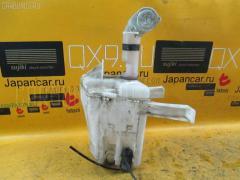 Бачок омывателя Mitsubishi Galant EA1A Фото 2