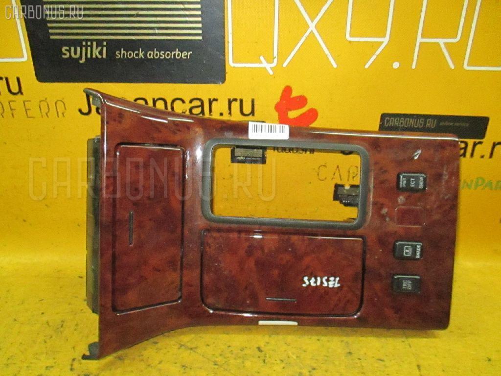 Консоль КПП TOYOTA CROWN JZS175 Фото 1