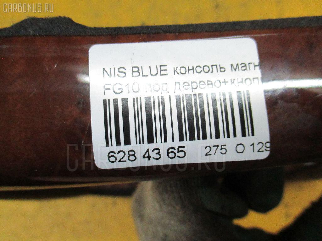 Консоль магнитофона NISSAN BLUEBIRD SYLPHY FG10 Фото 3