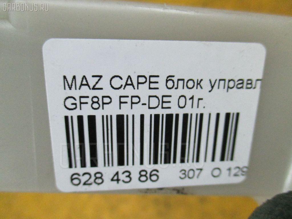 Блок управления климатконтроля MAZDA CAPELLA GF8P FP-DE Фото 3