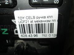 Ручка КПП Toyota Celsior UCF21 Фото 3